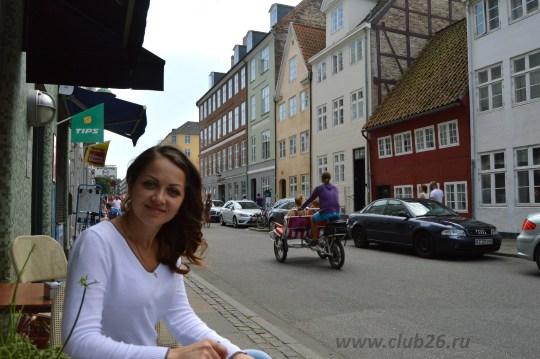 В уличном кафе Копенгагена