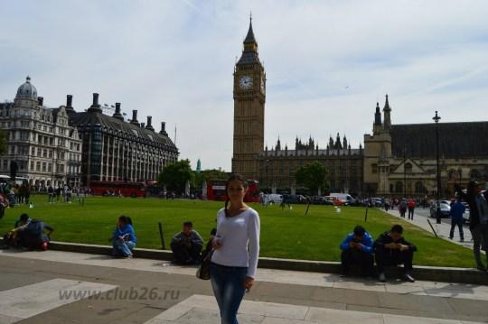 В Лондоне у Бигбена