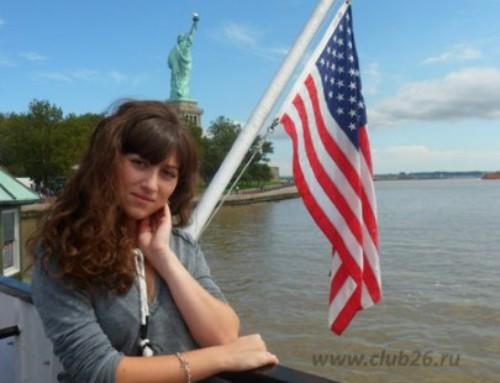 США 2011 Busch Gardens