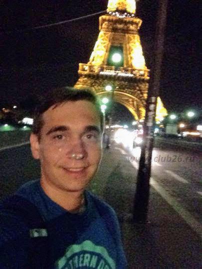 Ночная прогулка по Парижу