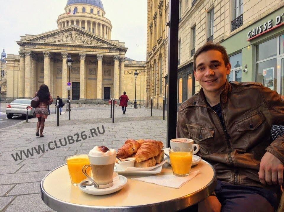 Традиционный завтрак во Франции