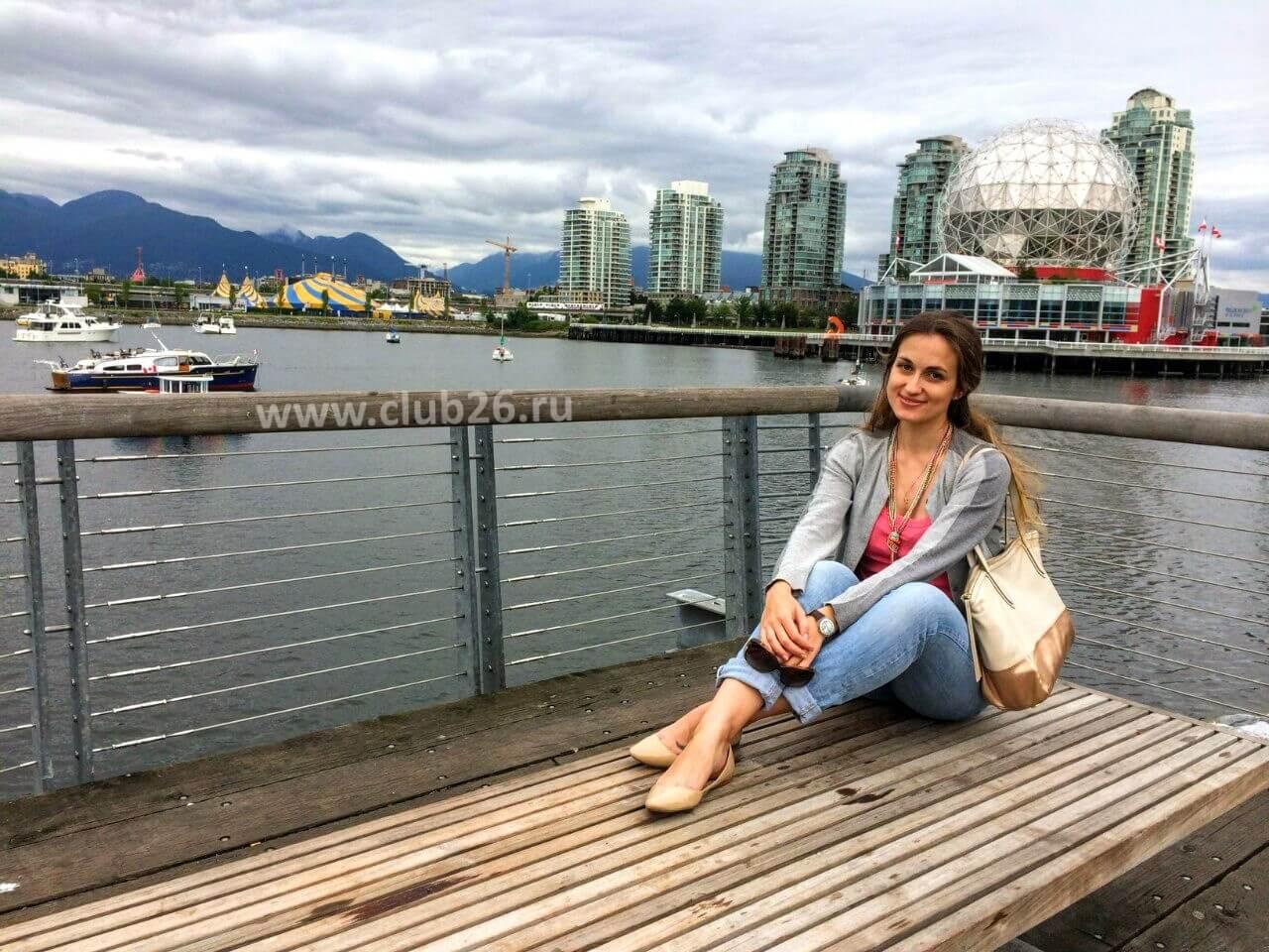 Набережная Ванкувера