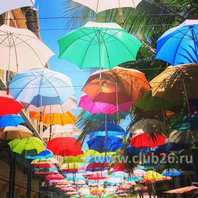 Улица зонтов